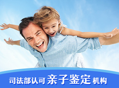 深圳哪里做亲子鉴定  精准安全快捷