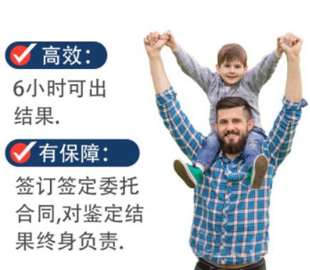 深圳哪里有亲子鉴定中心 鉴定报告精准保障
