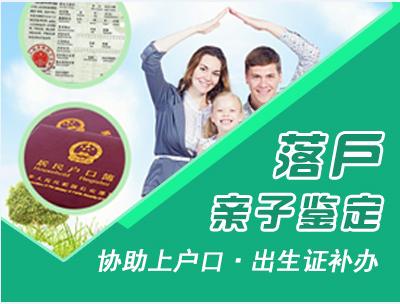 郑州落户鉴定需要多少钱  公检法认可