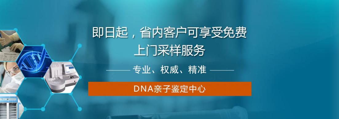 好基因真实客户案例!DNA亲子鉴定的奇葩原因?