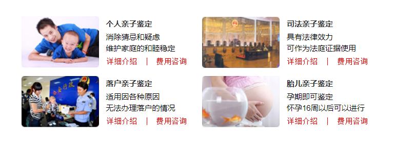 杭州上学要提交亲子鉴定证明?司法鉴定怎么办理?