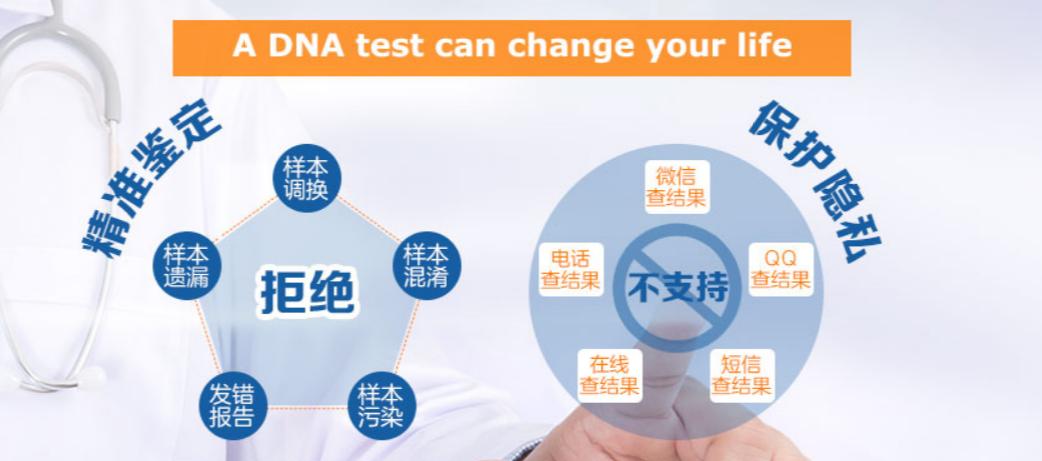 中国人却生出混血儿,DNA亲子鉴定结果令人震惊?
