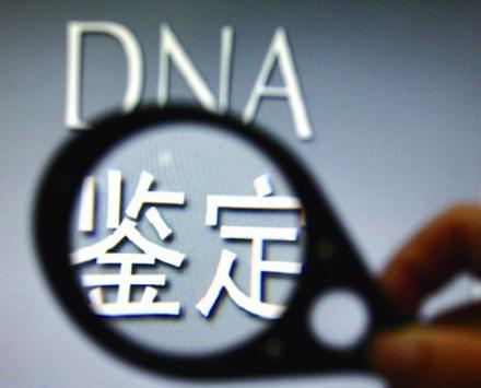 唐山做DNA亲子鉴定多少钱?
