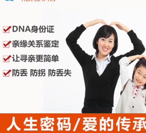 女儿不认父亲 父亲赌气要求做DNA亲子鉴定