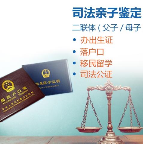 移民亲子鉴定程序,司法亲子鉴定更便捷的选择