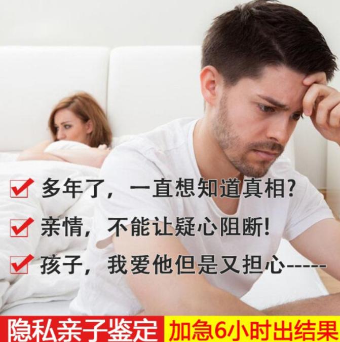 怎样申请做离婚亲子鉴定