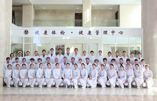 河南人民医院基因检测中心