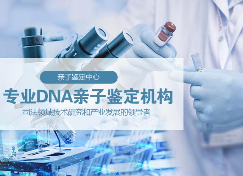 隐私DNA检测多少钱,这3个因素不要注意