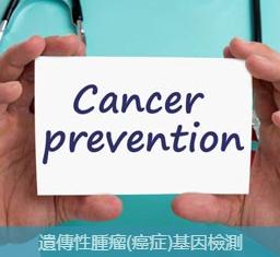 香港卓信醫療化驗所