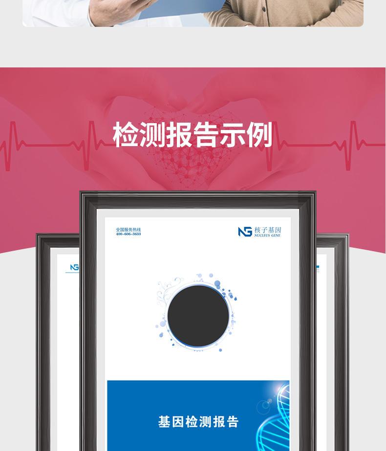 人乳头瘤病毒(HPV)基因分型检测