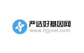 湖北省人民医院法医司法鉴定所