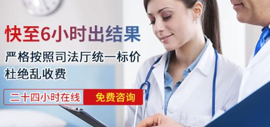 深圳亲子鉴定中心 权威一站式基因检测平台