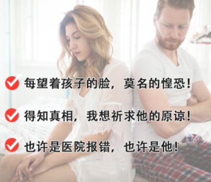 宁波亲子鉴定机构