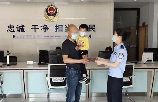 富阳6岁小男孩与爸爸做亲子鉴定后,终于顺利复学……