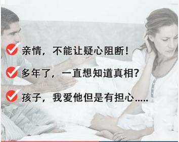 亲子鉴定(孕中、产后)