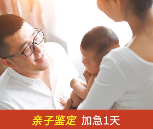 上海严选好基因
