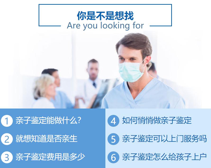 徐州哪家医院可以做亲子鉴定  全程匿名保护隐私