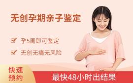 广州市哪个医院可以做亲子鉴定 15分钟快速办理