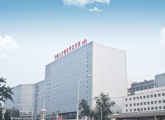 北京301医院司法鉴定中心