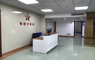 中医医院体检中心