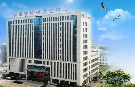新乡医学院司法鉴定中心