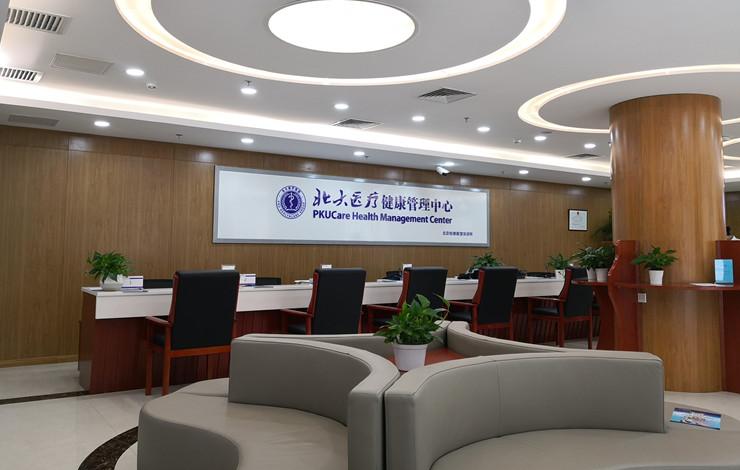 北京亲子鉴定中心机构有哪几家?北京市公安局指定的7家亲子鉴定机构