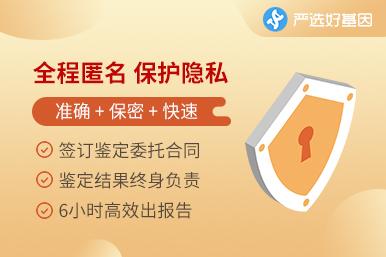北京亲子鉴定中心地址在哪里?公安局指定的北京亲子鉴定中心