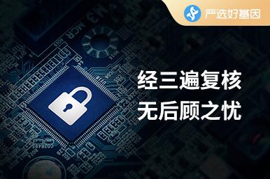 深圳冠宜法医鉴定所