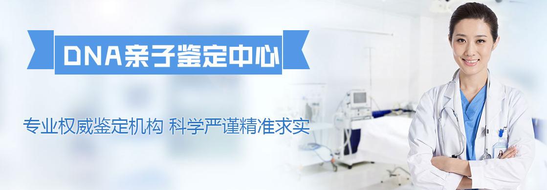 邵阳哪家医院可以做亲子鉴定吗