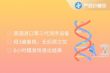 忻州亲子鉴定在哪里 正规鉴定中心