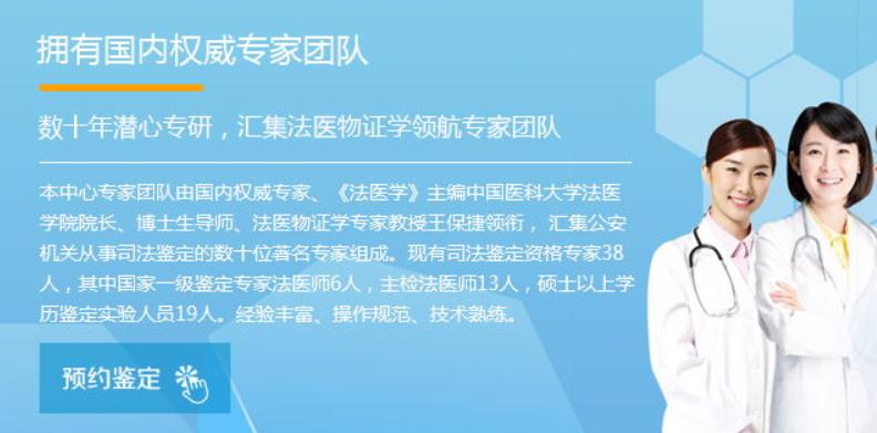 武汉市胎儿亲子鉴定 提前预约领券立省500元